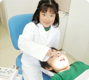 岡山県岡山市北区の歯医者 たんじフレンド歯科 小児歯科