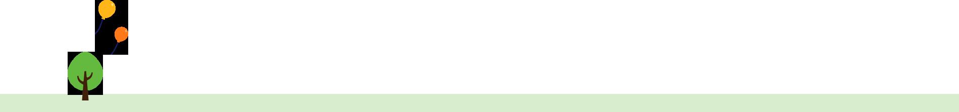 岡山県岡山市北区の歯医者 たんじフレンド歯科 花飾り