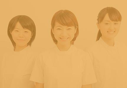 岡山県岡山市北区の歯医者 たんじフレンド歯科 求人募集
